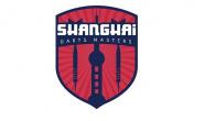 """Co to za turniej? Shanghai Darts Masters 2016 jest trzecim turniejem wchodzącym w skład """"World Series of Darts"""". W turniejach bierze udział ścisła czołówka rankingu, walcząca o bardzo wysokie nagrody […]"""