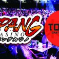 """Co to za turniej? Tokyo Darts Masters2016 jest czwartym turniejem wchodzącym w skład """"World Series of Darts"""". W turniejach bierze udział ścisła czołówka rankingu, walcząca o bardzo wysokie nagrody w […]"""